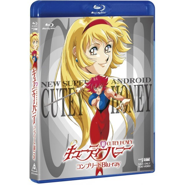 Shin.cutie Honey Complete Blu-ray [2Blu-ray+Special CD Limited Edition]