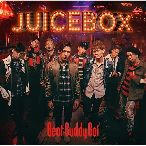 Juicebox [CD+DVD Limited Edition]