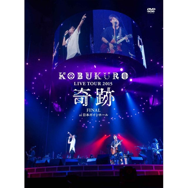 Live Tour 2015 - Kiseki Final At Nippon Gaishi Hall [Limited Edition]