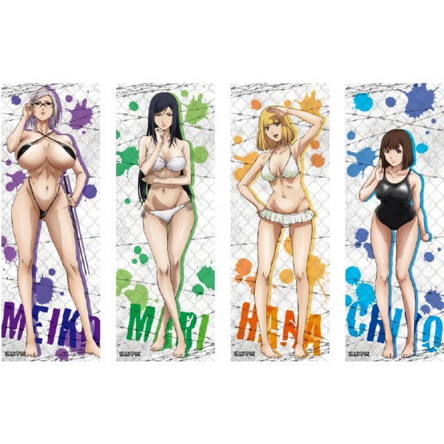 Prison School Bathroom Character Poster (Set of 8 pieces)