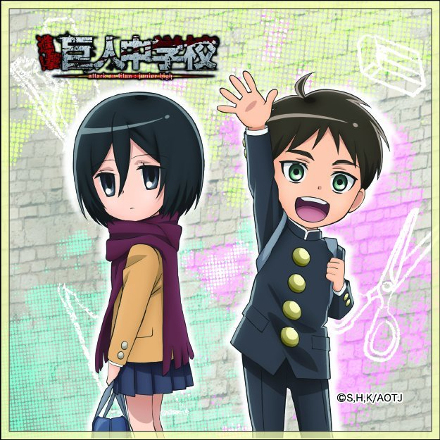Attack on Titan Junior High Microfiber Handkerchief: Eren & Mikasa