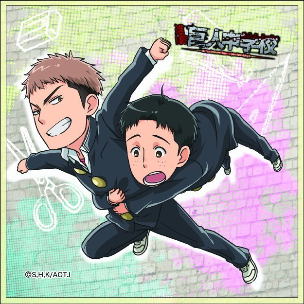 Attack on Titan Junior High Microfiber Handkerchief: Jean & Marco