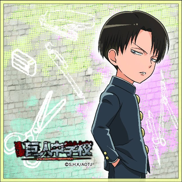 Attack on Titan Junior High Microfiber Handkerchief: Levi