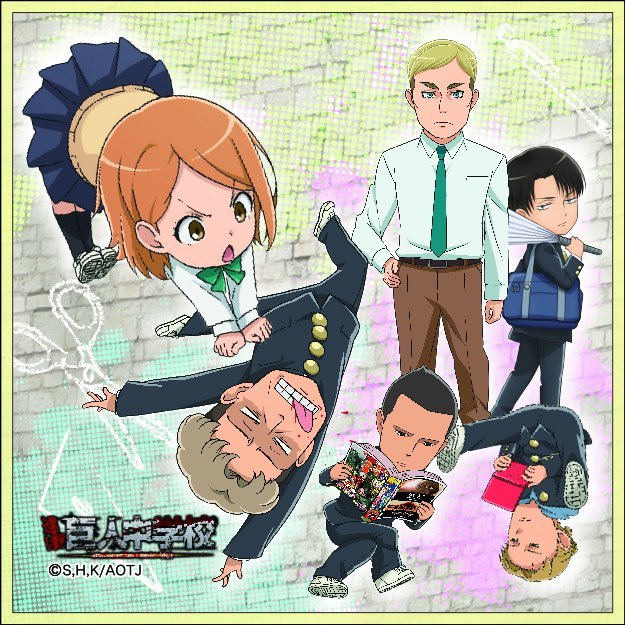 Attack on Titan Junior High Microfiber Handkerchief: Teacher Erwin & The Survey Corps
