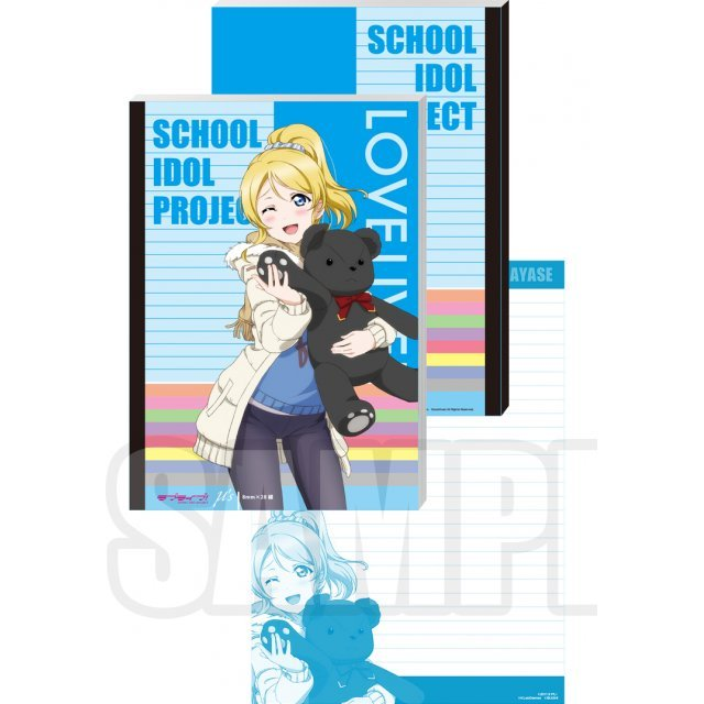 Love Live! School Note Ver.2: Eri