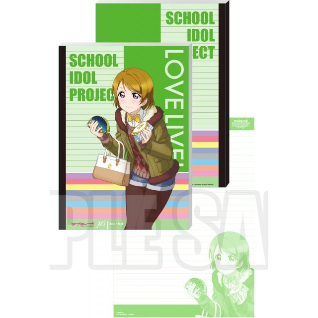 Love Live! School Note Ver.2: Hanayo