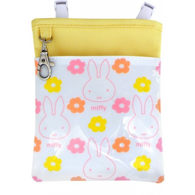 Miffy 2way Pen Pouch: Yellow