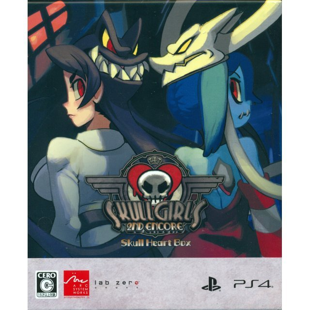 Skullgirls 2nd Encore [Skull Heart Box]