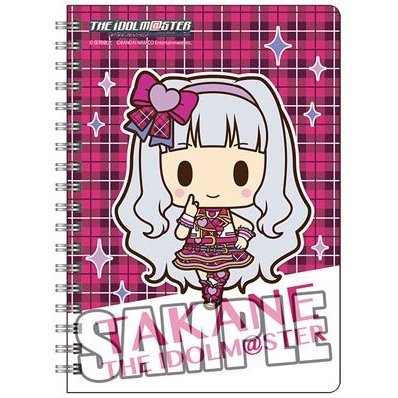 The Idolmaster Ring Notebook B6 W: Shijyo Takane Mini Chara Ver.