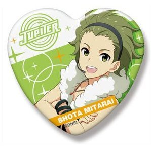 The Idolmaster SideM Heart Can Badge: Mitarai Shota