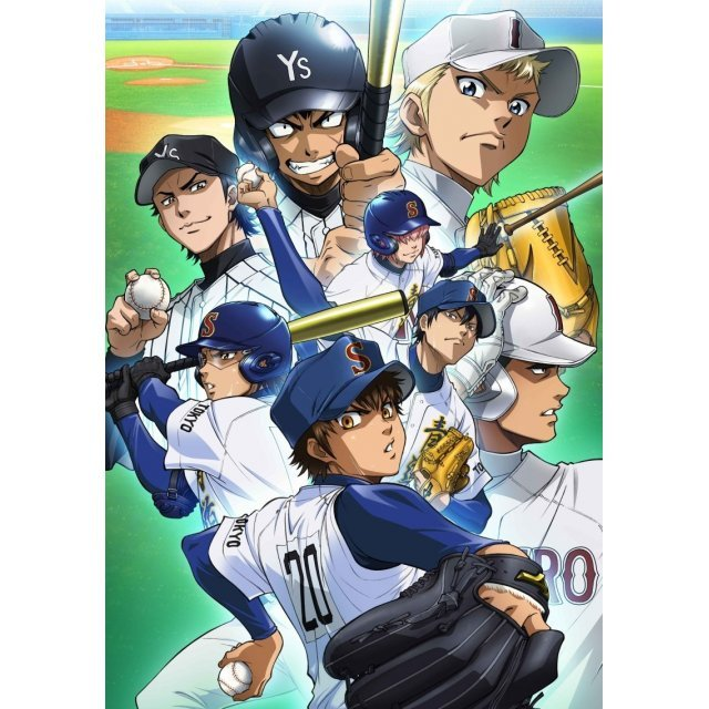 Ace Of Diamond Inajitsu Hen Vol.4