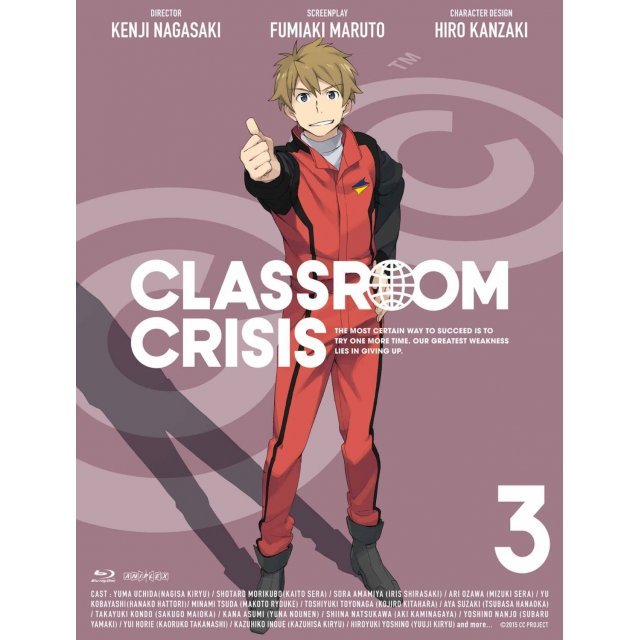 Classroom Crisis Vol.3 [Blu-ray+CD Limited Edition]