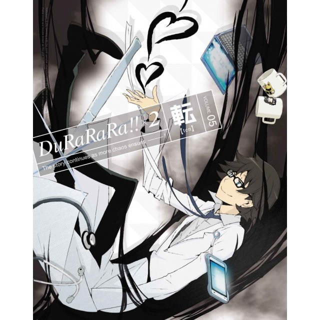 Durarara X2 Ten Vol.5 [DVD+CD Limited Edition]