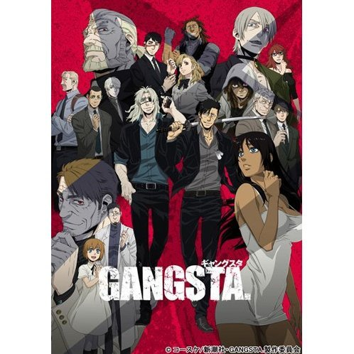Gangsta. Vol.4 [Limited Edition]