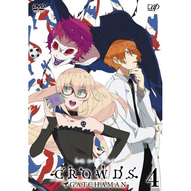Gatchaman Crowds Insight Vol.4