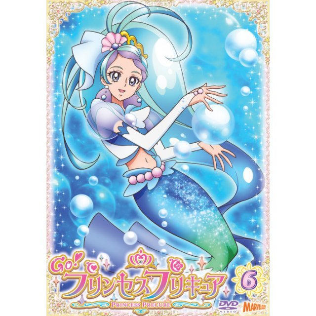 Go Princess Precure Vol.6