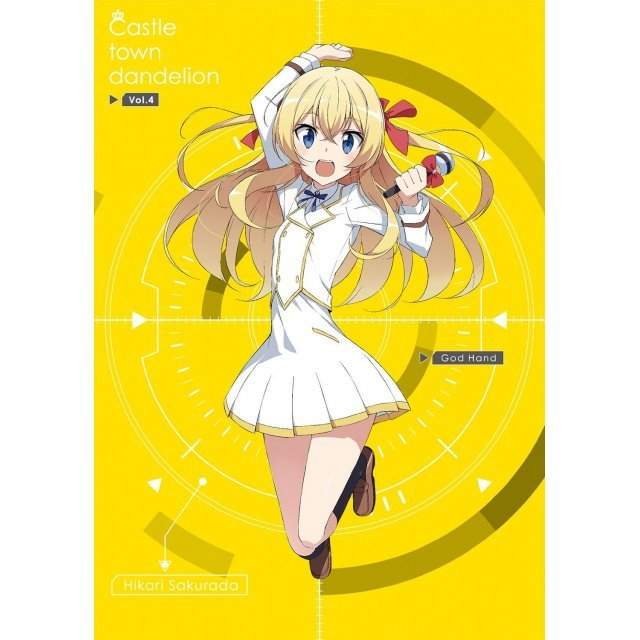 Joukamachi No Dandelion Vol.4 [DVD+CD Limited Edition]