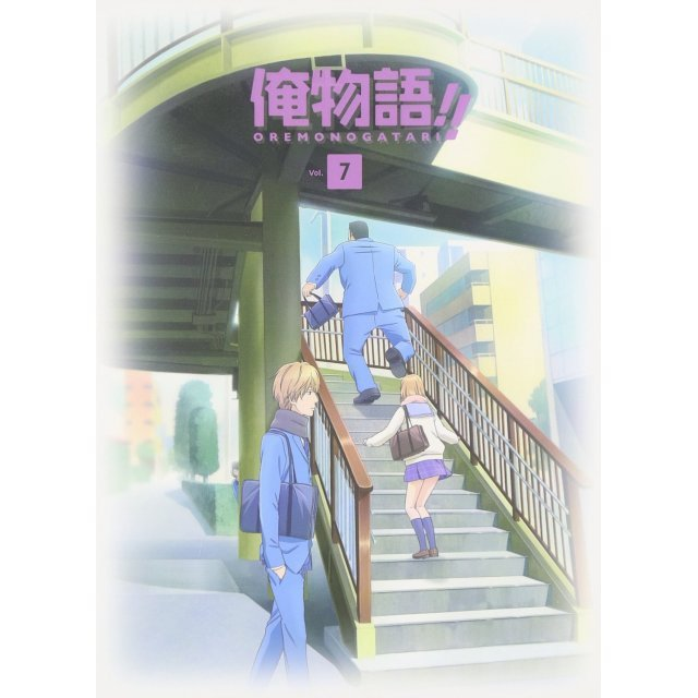 Ore Monogatari Vol.7 [Blu-ray+CD]