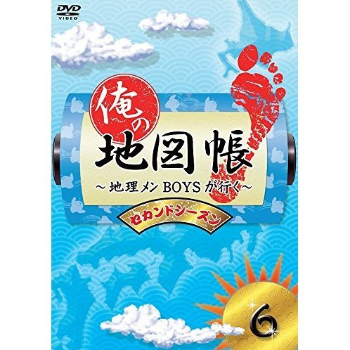 Ore no Chizu Cho - Chiri Men Boys ga Iku Second Season Vol.6