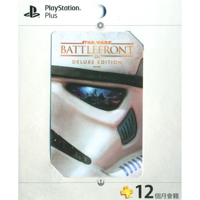 PlayStation Plus 12 Month Membership [Star Wars: Battlefront Edition] HK