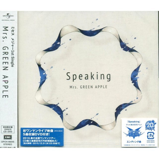 Speaking [CD+DVD Limited Edition]