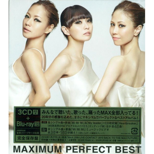 Maximum Perfect Best [3CD+Blu-ray]
