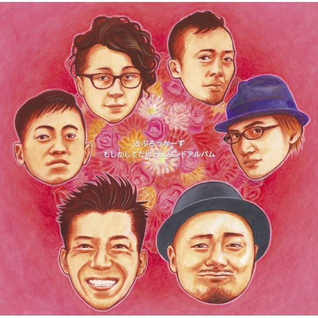 Moshikashite Dakedo Band Album [CD+DVD]