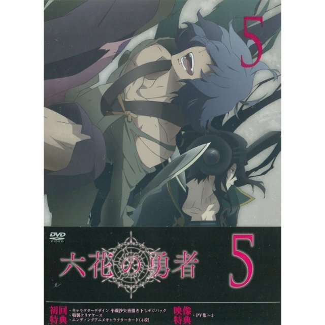 Rokka No Yuusha Vol.5