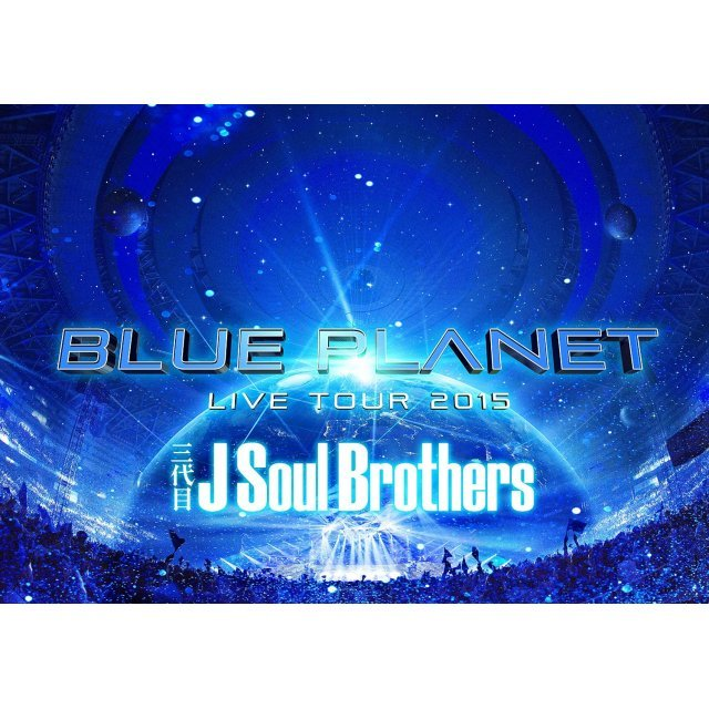 Live Tour 2015 - Blue Planet [Limited Edition]