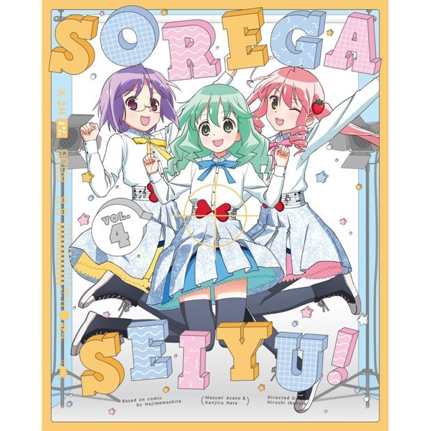 Seiyu's Life! Vol.4 [Blu-ray+CD Limited Edition]