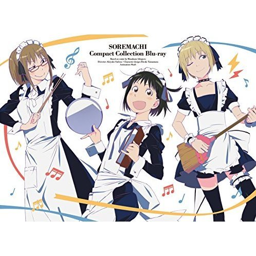 Soredemo Machi Wa Mawatteiru Compact Collection Blu-ray [Limited Edition]