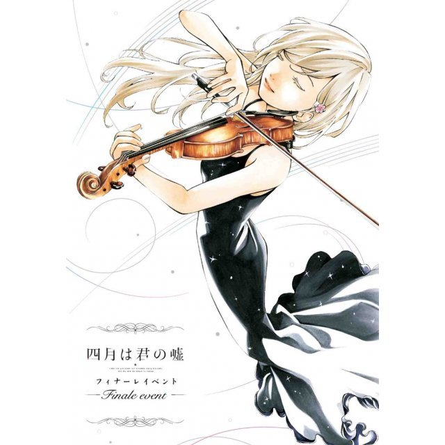 Shigatsu Wa Kimi No Uso Finale Event [Limited Edition]