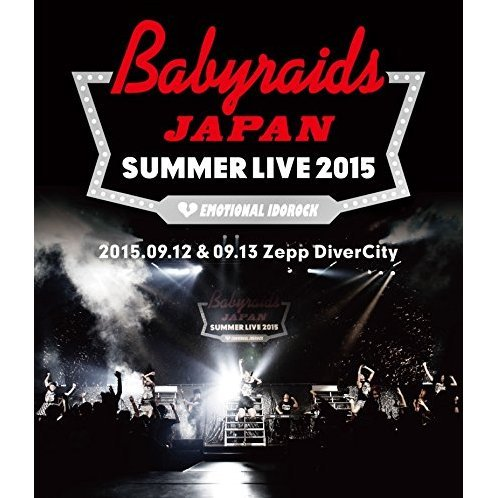 Summer Live 2015 (2015.09.12 And 09.13 At Zepp DiverCity)