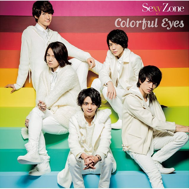 Colorful Eyes [CD+DVD Limited Edition Type A]