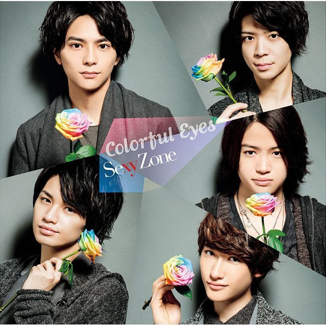 Colorful Eyes [CD+DVD Limited Edition Type B]
