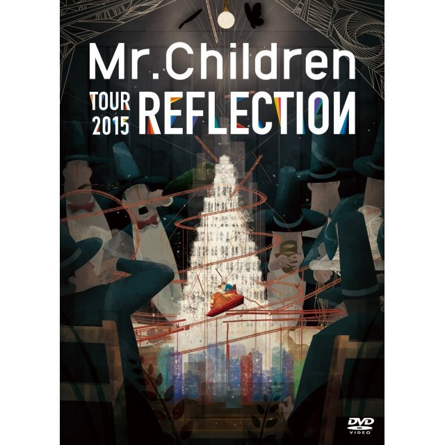 Reflection (Live And Film)