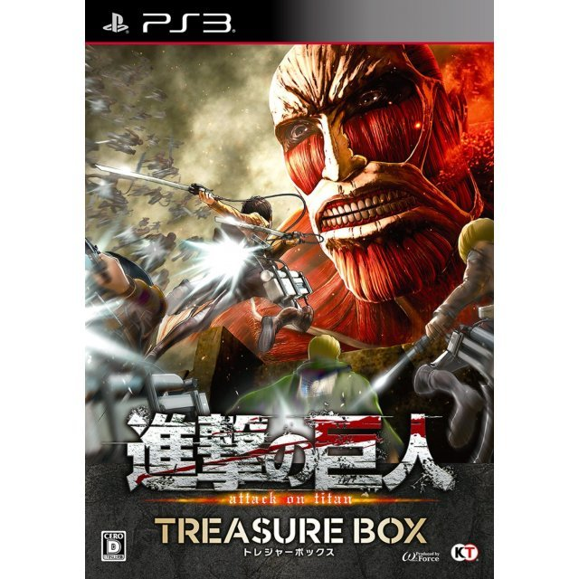 Shingeki no Kyojin [Treasure Box]