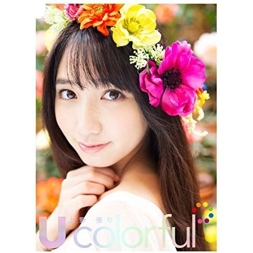 U Colorful [2CD+Blu-ray Limited Edition]