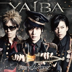 Yaiba [CD+DVD Limited Edition Type A]