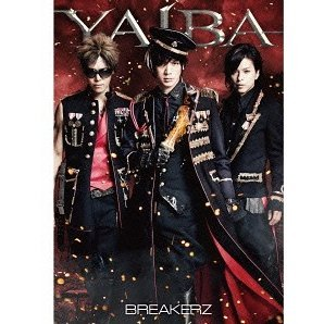 Yaiba [CD+Photo Book Limited Edition Type B]