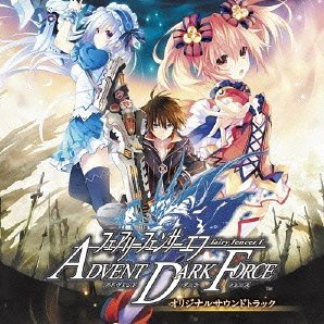 Fairy Fencer F Advent Dark Force Original Soundtrack