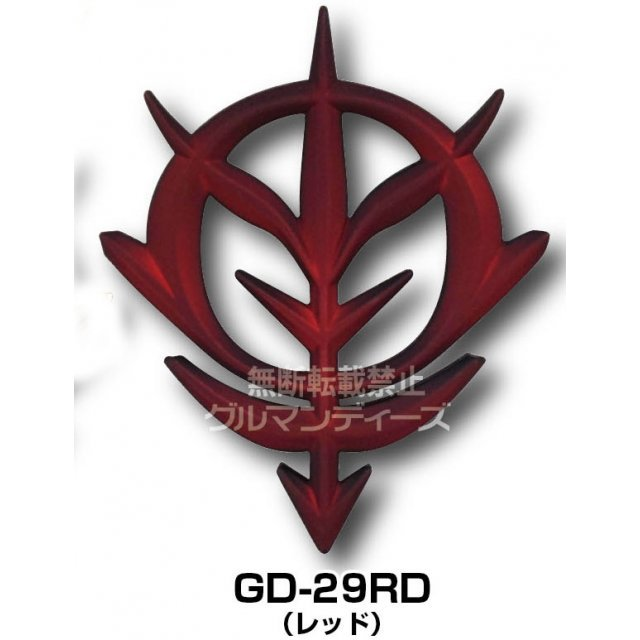 Gundam Emblem Sticker Red: GD-29RD