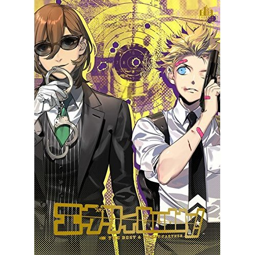 Uta no Prince-Sama Theater Shining Every Buddy [Limited Edition]