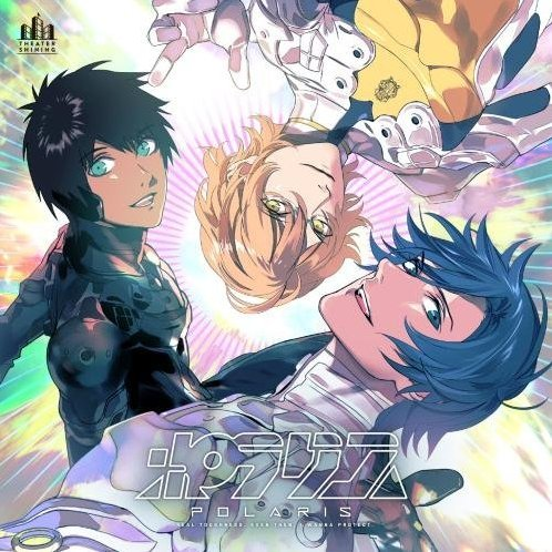 Uta no Prince-Sama Theater Shining Polaris
