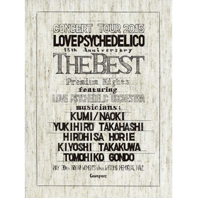 15th Anniversary Tour - The Best Live [2CD+Blu-ray Limited Edition]