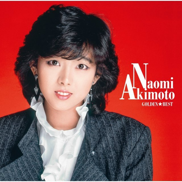 Golden Best Akimoto Naomi [SHM-CD]