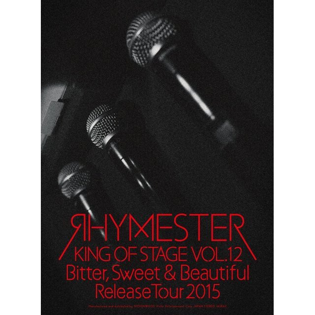 King Of Stage Vol.12 Bitter Sweet And Beautiful Release Tour 2015