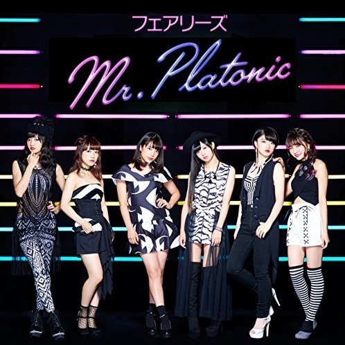 Mr. Platonic [CD+DVD]