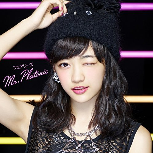 Mr. Platonic [Limited Edition Miki Shimomura Ver.]