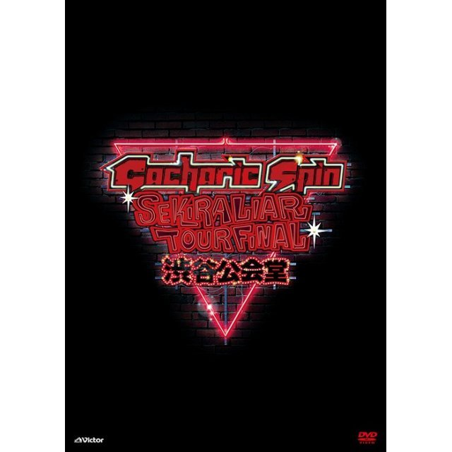 Sekiraliar Tour Final 2015 - Shibuya Kokaido [Limited Edition]